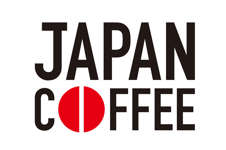 コロナに負けるな広島の食! こだわり焙煎コーヒー × カクイチ横丁